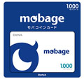 mobageプリペイドカード1000円分