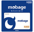 mobageプリペイドカード5000円分